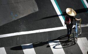'Cyclists, skaters, pedestrians enjoy CicLAvia' -- Oct. 6, 2013 -- Los Angeles Times